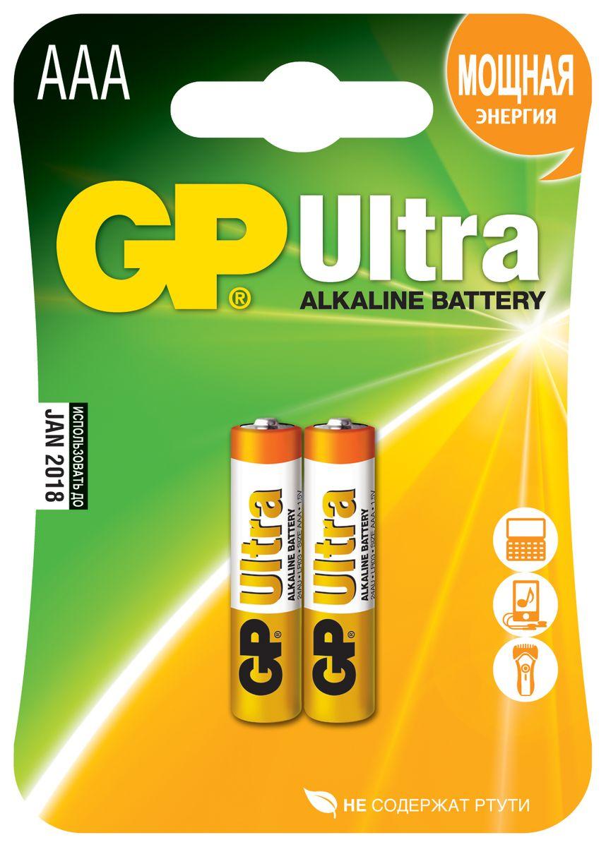 Набор алкалиновых батареек GP Batteries Ultra Alkaline, тип АAА, 2 шт2919Батарейки GP Ultra Alkaline специально разработаны для наиболее популярных электронных устройств. Эти элементы питания работают долго и показывают отличный результат во всех устройствах, питающихся от батареек. * Увеличенная продолжительность работы * Представлены во всех популярных типоразмерах * Длительный срок хранения (до 7 лет)