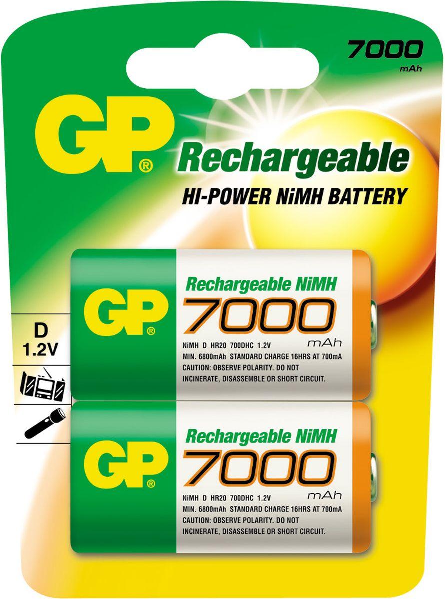 Набор аккумуляторов GP Batteries, NiMh, тип D, 7000 mAh, 2 шт3084Перезаряжаемые аккумуляторы GP используются повсюду и применимы в широком спектре устройств. Все типы таких аккумуляторов сохраняют энергию длительное время и могут быть перезаряжены до 500 раз. Большой ассортимент позволяет найти подходящее решение для любой ситуации. * Энергоемкость выше, чем у алкалиновых элементов питания * Сохраняют заряд, когда не используются * Могут быть перезаряжены до 500 раз * Реальная экономия и забота об окружающей среде