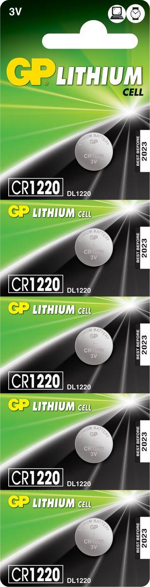 Набор литиевых батареек GP Batteries, тип СR1220, 3В, 5 шт3183Литиевые элементы питания GP показывают великолепный результат в профессиональных приборах, а также в устройствах с высоким потреблением энергии. Они идеальны для медицинских приборов и отлично работают в экстремальных погодных условиях. * Лучшее решение для профессиональных и медицинских приборов * На 40% легче обычных батареек * Демонстрируют превосходный результат при экстремальных погодных условиях (от -40°C до 60°C) * Встроенная система защиты * Длительный срок хранения (10 лет)