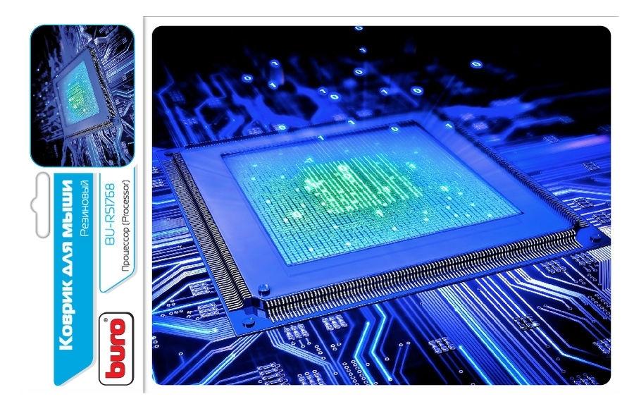 Коврик для мыши Buro BU-R51768BU-R51768Коврик Buro BU-R51768 Пляж для компьютерной мыши изготовлен из высококачественной резины с пластиковым покрытием. Он хорошо прилегает к столу, приятен на ощупь и обеспечивает хорошую управляемость мышки. Это оптимальный выбор для тех, кто хочет иметь качественный пластиковый коврик, долгое время сохраняющий свои характеристики и внешний вид.