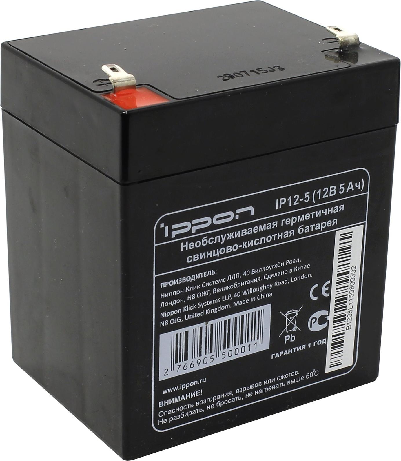 Батарея для ИБП Ippon IP12-5Ippon IP12-5Высокое качество и надежность – главные отличия аккумуляторных батарей IPPON. Они предназначены для обеспечения резервным питанием систем охраны и безопасности, телекоммуникационного оборудования, промышленных объектов широкого назначения, работы в источниках бесперебойного питания.