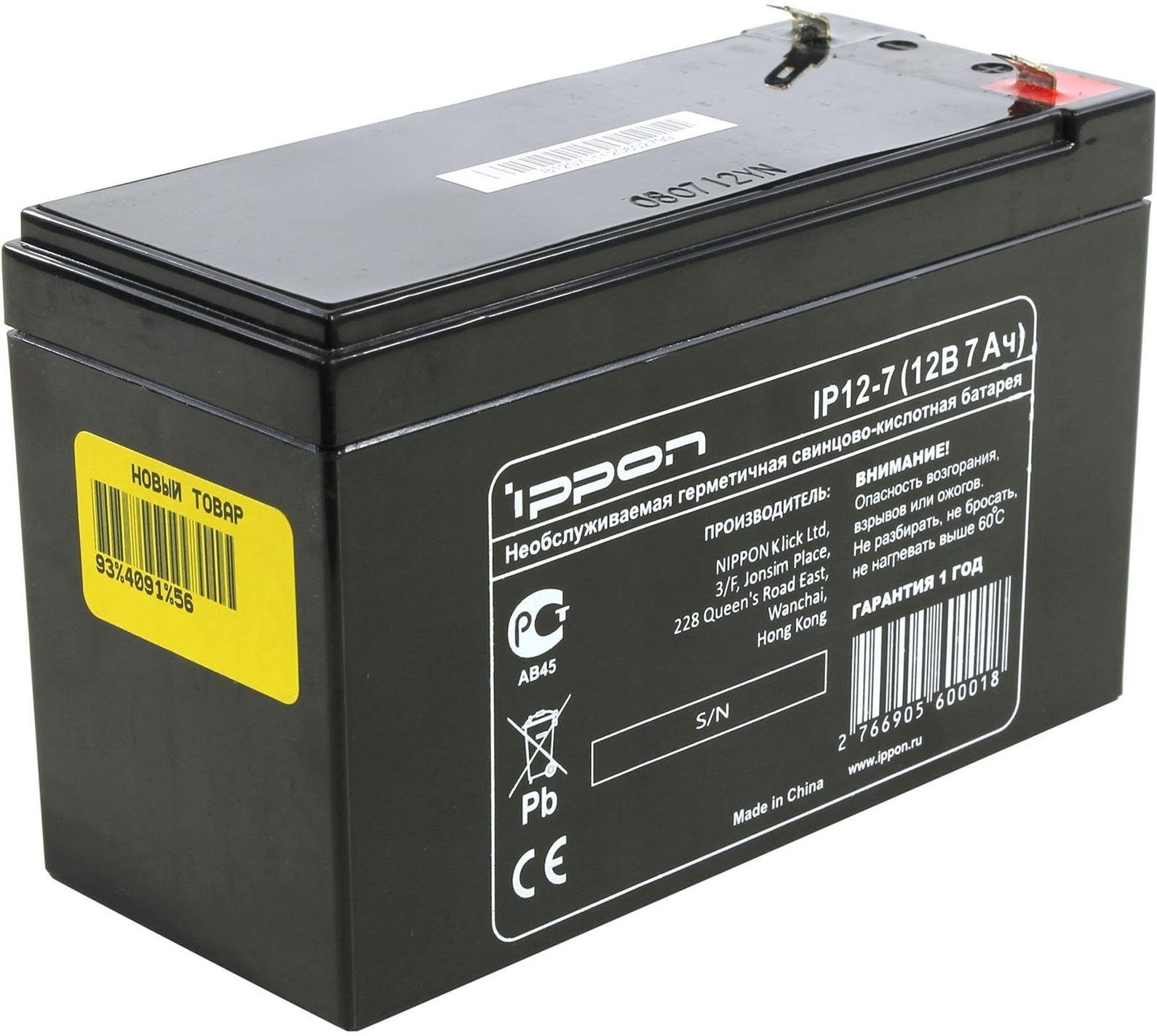 Батарея для ИБП Ippon IP12-7Ippon IP12-7Высокое качество и надежность – главные отличия аккумуляторных батарей IPPON. Они предназначены для обеспечения резервным питанием систем охраны и безопасности, телекоммуникационного оборудования, промышленных объектов широкого назначения, работы в источниках бесперебойного питания.