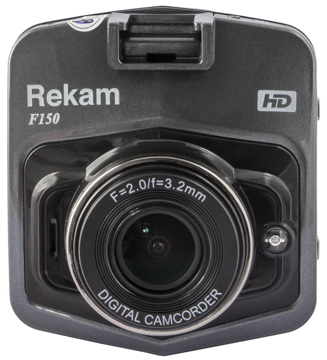 Rekam F150 автомобильный видеорегистраторF150Автомобильный видеорегистратор Rekam F150 можно смело назвать одним из самых миниатюрных Full HD видеорегистраторов с экраном. На лицевой стороне расположен объектив, состоящий из шести линз. Он имеет угол обзора 120°, диафрагму 2.0 и фокусное расстояние 3.2 мм, что обеспечивает достойное качество съемки, как в FullHD, так и в HD разрешении, при различном освещении. Помимо объектива, на лицевой стороне расположен встроенный динамик и светодиод подсветки, обеспечивающий лучшую видимость в ночное время. Кроме записи видео со звуком, Rekam F150 поддерживает режим съемки фото в разрешении до 3 Mпикс (2048x1536), 1.3 Mпикс (1280x960). Видеорегистратор оснащен 3-осевым G-сенсором, на основе которого реализованы режим защиты записи при ударе, а также режим Парковка. Rekam F150 обеспечивает гибкие возможности просмотра. Запись можно просматривать прямо на экране видеорегистратора, что позволяет оценить общую картину на месте. При необходимости рассмотреть детали,...