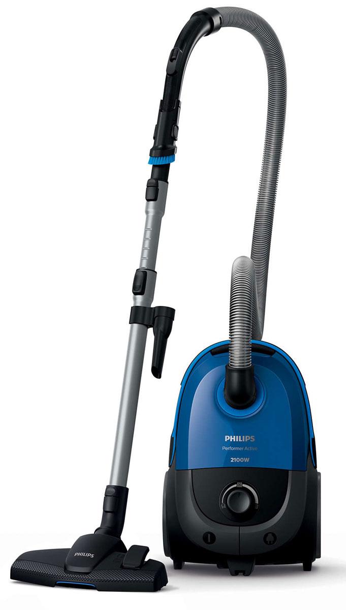 Philips FC8588/01, Black Blue пылесосFC8588/01Пылесос Philips Performer Active обеспечивает идеальные результаты уборки и гигиеничное удаление пыли. Технология AirflowMax поддерживает максимальную мощность всасывания до полного заполнения мешка. Насадка MultiClean эффективно удаляет пыль на всех типах напольных покрытий. Уникальная технология AirflowMax помогает поддерживать мощность всасывания на высоком уровне еще дольше - в течение всего срока эксплуатации мешка. Эффективность технологии основана на трех ключевых факторах: 1) уникальный профиль ребер внутри пылесборника максимально усиливает поток воздуха вокруг мешка, позволяя использовать весь его объем; 2) специальная конструкция вместительного контейнера для сбора пыли обеспечивает равномерное наполнение мешка; 3) высококачественный и волокнистый материал позволяет не забиваться порам мешка пылью, поэтому мощность всасывания не уменьшается. Насадка MultiClean гарантирует тщательную очистку всех типов напольных покрытий....