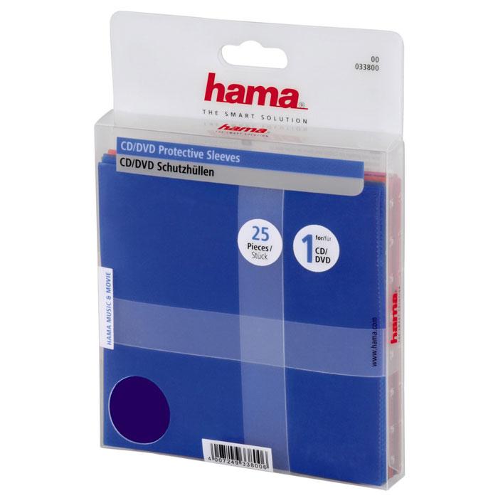 Hama H-33800 конверт для CD/DVD (25 шт)33800Hama H-33800 - набор из полипропиленовых разноцветных конвертов, которые защитят CD и DVD диски от повреждений, пыли и влаги. В упаковке вы найдете конверты зеленого, синего, фиолетового, оранжевого и красного цветов.