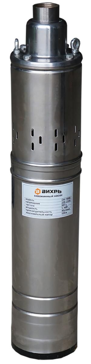 Скважинный насос Вихрь СН-100B68/3/5Напряжение питания - 220/50 В/Гц Степень защиты - IPX8 Полезная мощность - 1100 Вт Максимальная высота подъема воды - 100 м Максимальная производительность - 2400 л/час Максимальная температура воды - +35°С Диаметр насоса - 102 мм Диаметр выходного отверстия -1 дюйм