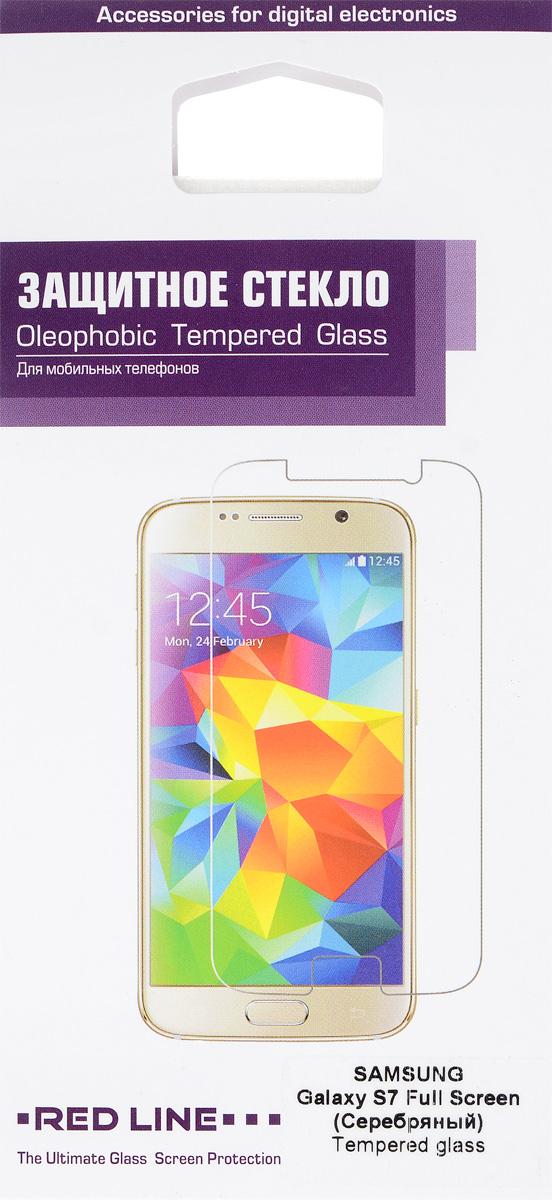 Red Line защитное стекло для Samsung Galaxy S7, SilverУТ000008943Защитное стекло Red Line для Samsung Galaxy S7 предназначено для защиты поверхности экрана от царапин, потертостей, отпечатков пальцев и прочих следов механического воздействия. Оно имеет окаймляющую загнутую мембрану, а также олеофобное покрытие. Изделие изготовлено из закаленного стекла высшей категории, с высокой чувствительностью и сцеплением с экраном.