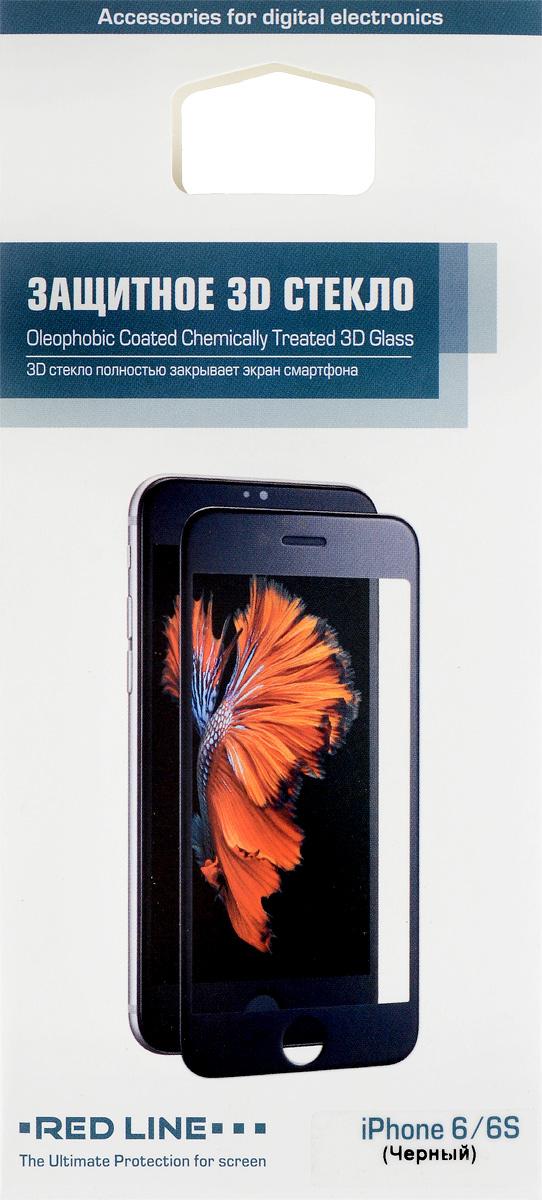 Red Line защитное стекло для iPhone 6/6s, Black (3D)УТ000008166Защитное стекло Red Line для iPhone 6/6s (3D) предназначено для защиты поверхности экрана от царапин, потертостей, отпечатков пальцев и прочих следов механического воздействия. Оно имеет окаймляющую загнутую мембрану, а также олеофобное покрытие. Изделие изготовлено из закаленного стекла высшей категории, с высокой чувствительностью и сцеплением с экраном.