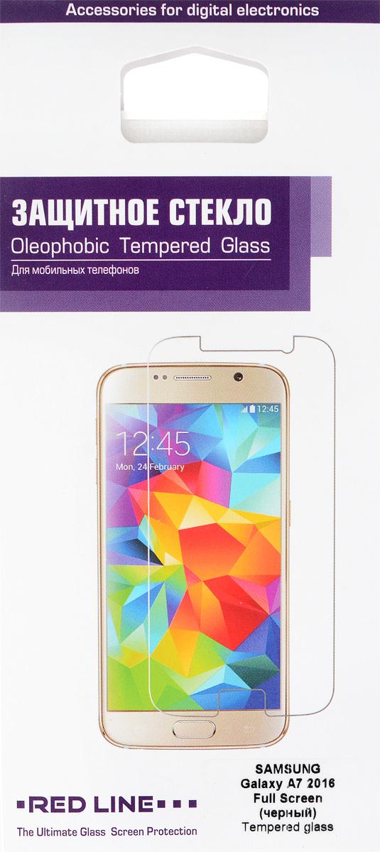 Red Line защитное стекло для Samsung Galaxy A7 (2016), BlackУТ000008601Защитное стекло Red Line для Samsung Galaxy A7 (2016) предназначено для защиты поверхности экрана от царапин, потертостей, отпечатков пальцев и прочих следов механического воздействия. Оно имеет окаймляющую загнутую мембрану, а также олеофобное покрытие. Изделие изготовлено из закаленного стекла высшей категории, с высокой чувствительностью и сцеплением с экраном.