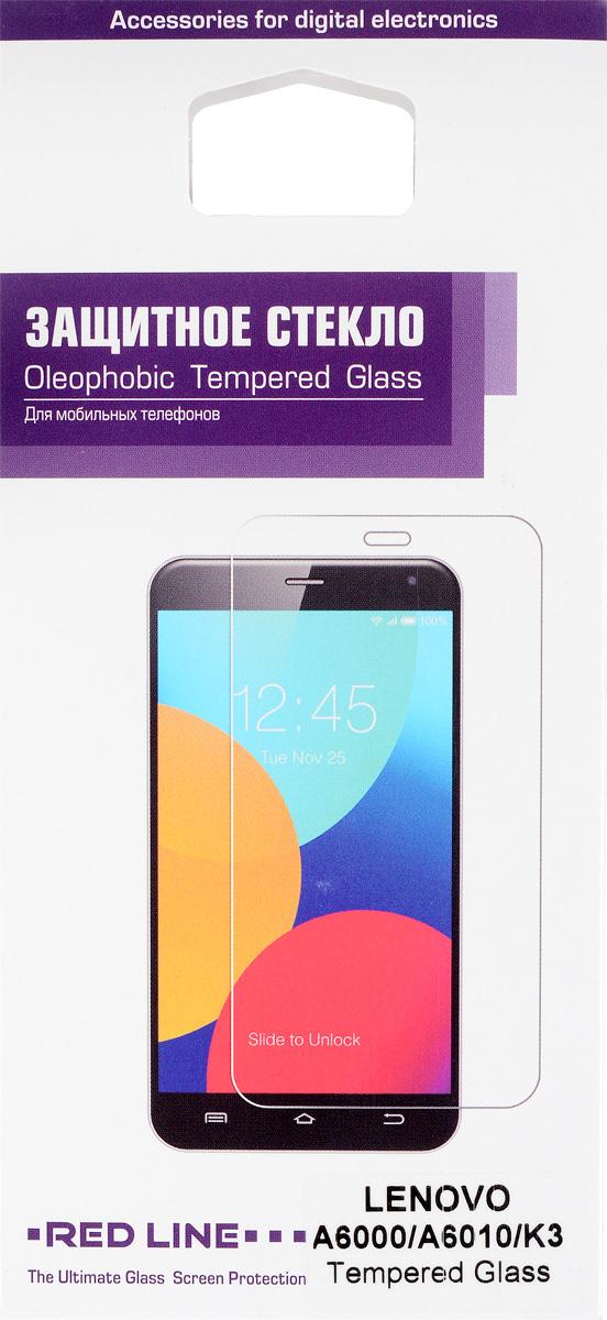 Red Line защитное стекло для Lenovo A6000/A6010/K3УТ000006833Защитное стекло Red Line для Lenovo A6000/A6010/K3 предназначено для защиты поверхности экрана от царапин, потертостей, отпечатков пальцев и прочих следов механического воздействия. Оно имеет окаймляющую загнутую мембрану, а также олеофобное покрытие. Изделие изготовлено из закаленного стекла высшей категории, с высокой чувствительностью и сцеплением с экраном.