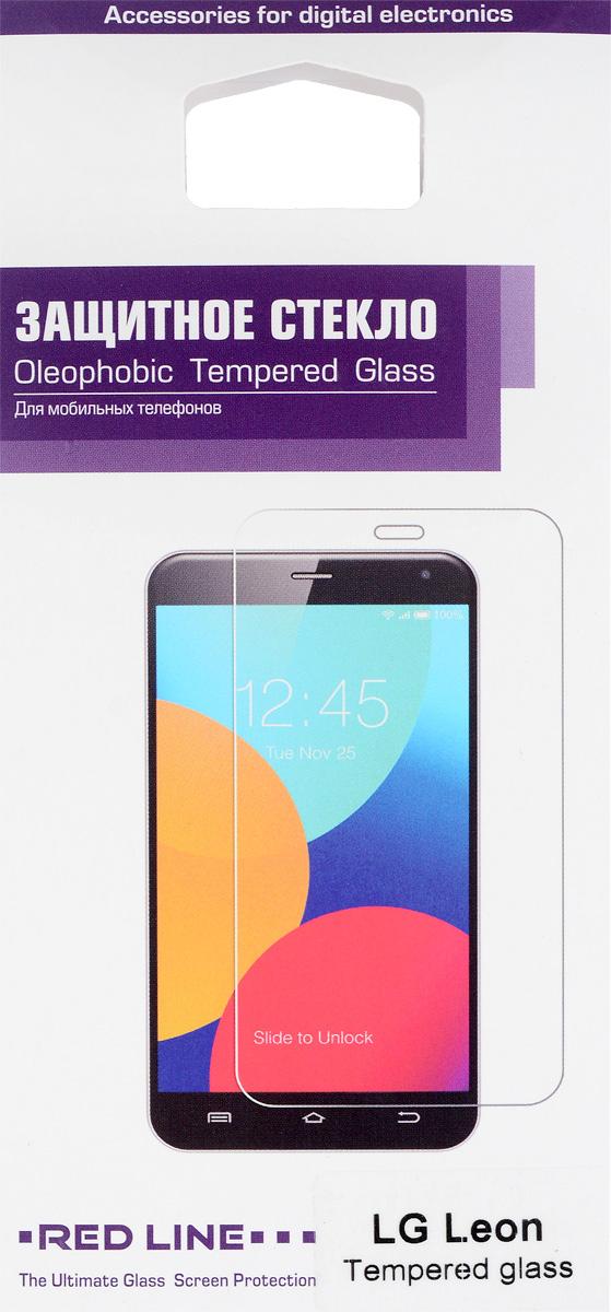 Red Line защитное стекло для LG LeonУТ000006310Защитное стекло Red Line для LG Leon предназначено для защиты поверхности экрана от царапин, потертостей, отпечатков пальцев и прочих следов механического воздействия. Оно имеет окаймляющую загнутую мембрану, а также олеофобное покрытие. Изделие изготовлено из закаленного стекла высшей категории, с высокой чувствительностью и сцеплением с экраном.