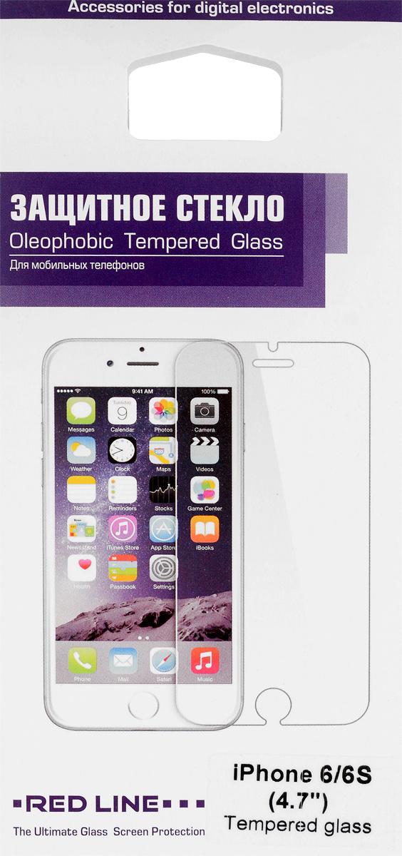 Red Line защитное стекло для iPhone 6/6sУТ000005727Защитное стекло Red Line для iPhone 6/6s предназначено для защиты поверхности экрана от царапин, потертостей, отпечатков пальцев и прочих следов механического воздействия. Оно имеет окаймляющую загнутую мембрану, а также олеофобное покрытие. Изделие изготовлено из закаленного стекла высшей категории, с высокой чувствительностью и сцеплением с экраном.