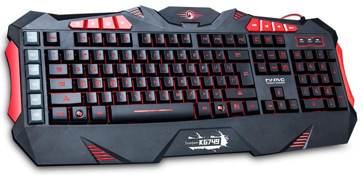 Marvo KG749, Black Red игровая клавиатураKG749Игровая клавиатура Marvo KG749 с семью вариантами подсветки выдержит нагрузку даже от самых интенсивных игровых состязаний и прослужит вам многие годы. Благодаря легкой конструкции Marvo KG749 можно брать с собой на игры по сети и турниры. Нужные сочетания клавиш легко найти даже в темноте!Встроенные элементы управления аудио, макросами и мультимедиа позволяют начать воспроизведение, приостановить его, прекратить либо переключаться между звуковыми дорожками прямо с клавиатуры. Также можно настраивать громкость или отключать звук, не покидая игры, либо запрограммировать необходимые команды.