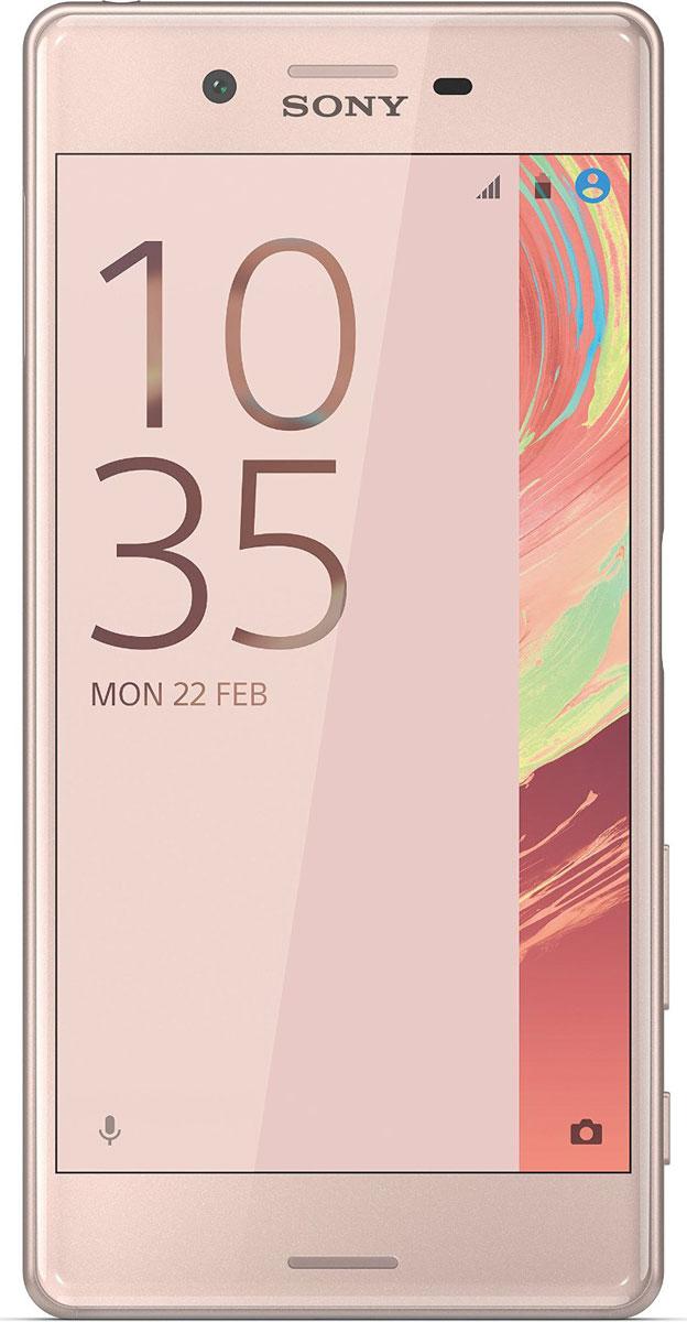 Sony Xperia X dual, Rose Gold7311271557562Самые яркие и запоминающиеся моменты всегда труднее всего заснять. Революционная камера от Sony стала лучше, чем когда-либо, чтобы вы всегда успевали делать четкие и качественные снимки. Она мгновенно реагирует на ваши действия и сама наводит фокус. Xperia X dual оснащен технологией интеллектуальной съемки, благодаря которой вы забудете о размытых снимках. В ней используется новая функция предиктивного гибридного автофокуса от Sony, автоматически отслеживающая движение выбранного объекта съемки. Благодаря этому он всегда остается в фокусе, а фотографии выходят четкими, даже если вы снимаете непоседливого ребенка или автомобиль, несущийся на полной скорости. Самая быстрая камера от Sony, которая сумеет запечатлеть любые неожиданные и быстротечные мгновения. Она переходит из режима ожидания в режим съемки за 0,6 секунды, молниеносно наводится на объект благодаря гибридному автофокусу и быстро обрабатывает изображения. Сколько раз слишком...