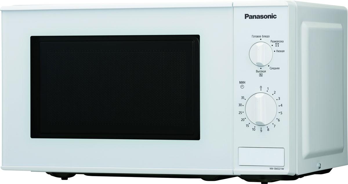 Panasonic NN-SM221WZTE микроволновая печьNN-SM221WZTEПростая и надежная в обращении новая микроволновая печь Panasonic NN-SM221WZTE с механическим управлением поможет вам сэкономить ваше драгоценное время. Она быстро разогреет любое блюдо или разморозит необходимый продукт. Экологически чистый материал корпуса и рабочей камеры - эмалированная сталь, гарантирует полезность ваших блюд, а белый цвет корпуса украсит любую кухню. Диаметр поддона: 25,5 см Поворотные переключатели