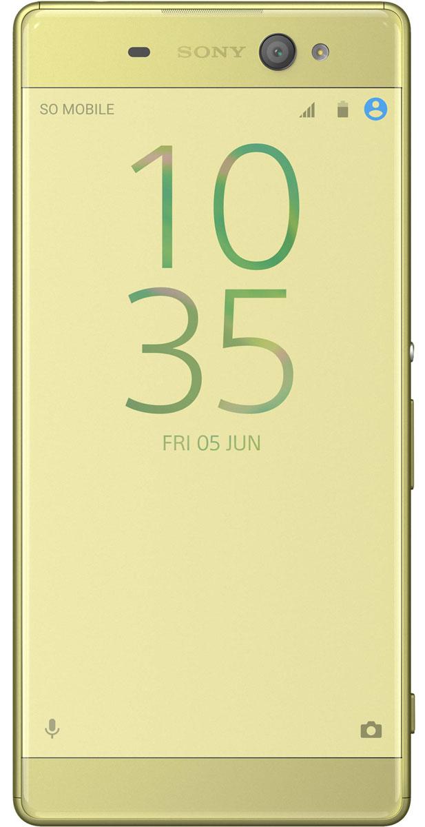 Sony Xperia XA Ultra, Lime Gold7311271556725Смартфон - та вещь, которую вы всегда берете с собой. Поэтому Xperia XA Ultra спроектирован так, чтобы гармонично вписаться в вашу жизнь. Его дисплей занимает всю переднюю панель, края закруглены, а размер как раз такой, чтобы комфортно лежать в руке. Только качественные селфи благодаря 16-мегапиксельной светочувствительной камере. Фронтальная камера для селфи в Xperia XA Ultra позволит делать качественные снимки в любое время суток. Благодаря матрице 16 Мпикс и технологиям камер Sony ваши фото всегда будут четкими, яркими и детализированными. Интеллектуальная вспышка для селфи. Вспышка ярко освещает не только лицо, но и фон, благодаря чему качественные селфи можно снимать даже ночью. Оптическая стабилизация изображения. Функция OIS компенсирует дрожание рук, чтобы ваши селфи получались четкими. Управление жестами. Поднимите руку, и таймер спуска затвора начнет обратный отсчет. У вас останется достаточно времени, чтобы принять...