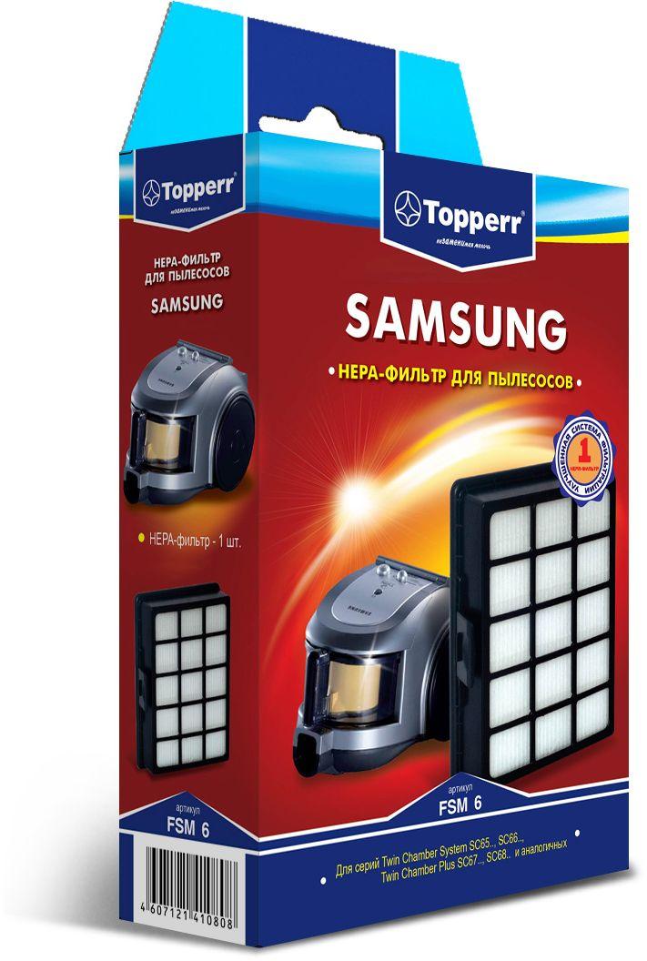 Topperr FSM 6 HEPA-фильтр для пылесосов Samsung1105HEPA-фильтр Topperr FSM 6 для пылесосов SAMSUNG. Обладает высочайшей степенью фильтрации, задерживает 99,5% пыли. Благодаря специальным свойствам фильтрующего материала, фильтр улавливает мельчайшие частицы, позволяя очищать воздух от пыльцы, микроорганизмов, бактерий и пылевых клещей.