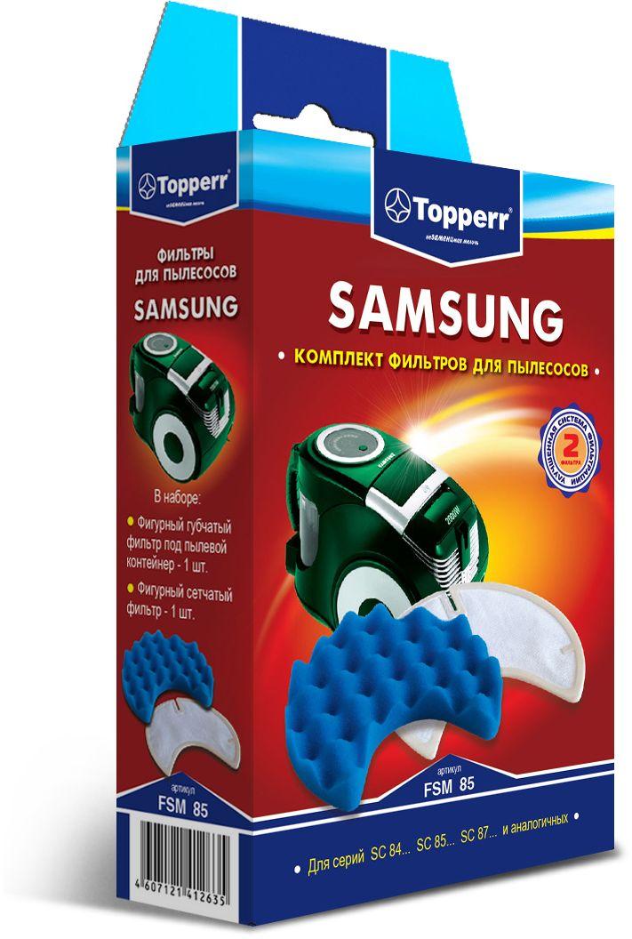 Topperr FSM 85 комплект фильтров для пылесосовSamsung1116Фильтр Topperr FSM 851 для пылесосов Samsung задерживает 99,5% пыли, пылевых клещей, бактерий, продлевая срок службы пылесоса и сохраняют чистоту воздуха.В наборе 2 предмета:- губчатый фильтр Моющий фильтр длительного использования защищает двигатель пылесоса от попадания тяжелых частиц пыли.- сетчатый фильтр Моющий фильтр длительного использования защищает двигатель пылесоса от попадания мельчайших частиц.