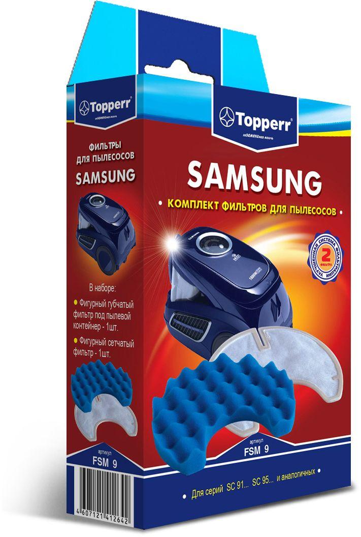 Topperr FSM 9 комплект фильтров для пылесосов Samsung1117Набор фильтров Topperr FSM 9для пылесосов SAMSUNG. В наборе 2 предмета: - губчатый фильтр моющий фильтр длительного использования защищает двигатель пылесоса от попадания тяжелых частиц пыли. - сетчатый фильтр моющий фильтр длительного использования защищает двигатель пылесоса от попадания мельчайших частиц.