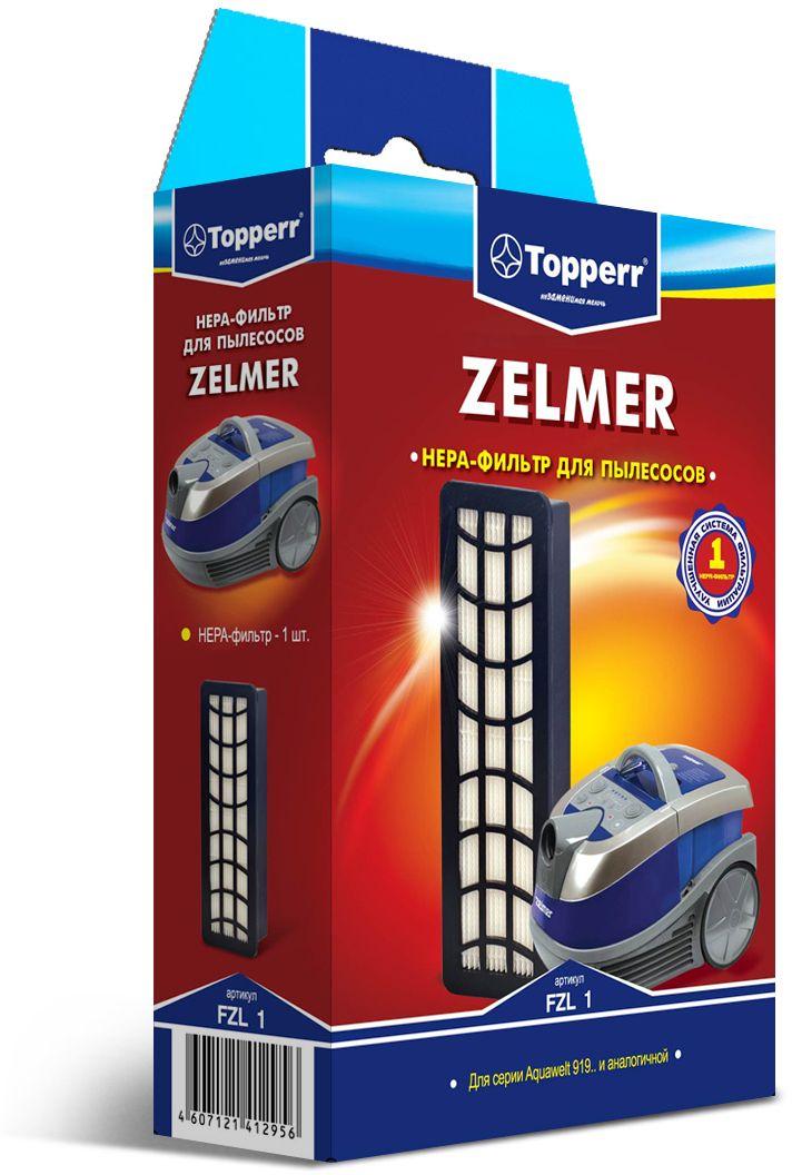 Topperr FZL 1 комплект фильтров для пылесосовZelmer1120HEPA-фильтр Topperr FZL 1 для пылесосов Zelmer. Обладает высочайшей степенью фильтрации, задерживает 99,5% пыли. Благодаря специальным свойствам фильтрующего материала, фильтр улавливает мельчайшие частицы, позволяя очищать воздух от пыльцы, микроорганизмов, бактерий и пылевых клещей.