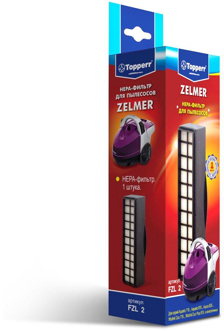 Topperr FZL 2 комплект фильтров для пылесосов Zelmer1121HEPA-фильтр Topperr FZL 2 для пылесосов Zelmer и Bork. Обладает высочайшей степенью фильтрации, задерживает 99,5% пыли. Благодаря специальным свойствам фильтрующего материала, фильтр улавливает мельчайшие частицы, позволяя очищать воздух от пыльцы, микроорганизмов, бактерий и пылевых клещей.
