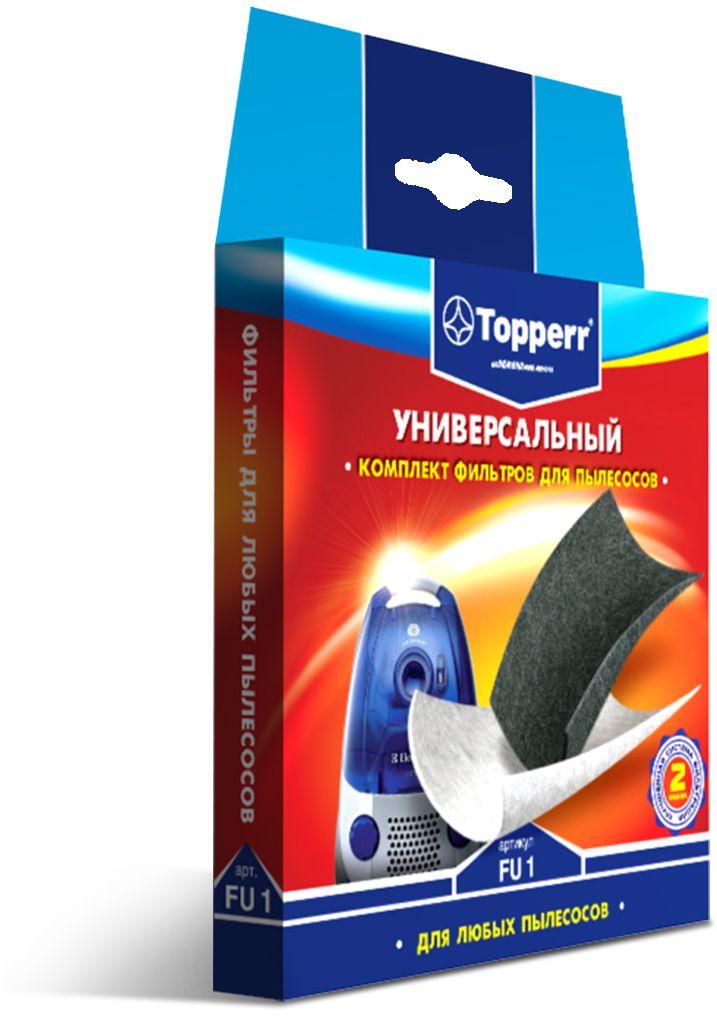 Topperr FU 1 комплект фильтров для пылесоса1122Универсальные фильтры для пылесосов Topperr FU 1. В наборе 2 предмета: - микрофильтр (белый) фильтр длительного использования, защищает двигатель пылесоса от попадания тяжелых частиц пыли. - моторный фильтр (черный) фильтр длительного использования, защищает двигатель пылесоса от попадания мельчайших частиц пыли.