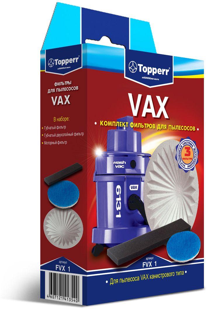 Topperr FVX 1 комплект фильтров для пылесосов Vax1136Моторный фильтр Topperr FVX 1 обладает высочайшей степенью фильтрации, задерживает 99,5% пыли. Предотвращает её попадание в механическую часть пылесоса, тем самым продлевая срок службы пылесоса и сохраняют чистоту воздуха. В комплект входят: Губчатый фильтр (черный) Моющийся фильтр улавливает оставшиеся микрочастицы пыли на выходе из пылесоса. Губчатый двухслойный фильтр (круглый) Моющийся фильтр длительного использования защищает двигатель пылесоса от попадания тяжелых частиц пыли.