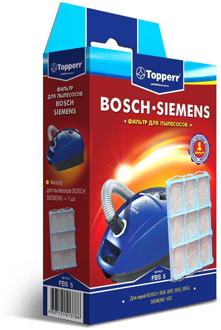 Topperr FBS 5 фильтр для пылесосов Bosch, Siemens1140Фильтр Topperr FBS 5 для пылесосов BOSCH, SIEMENS задерживают 85% пыли, продлевая срок службы вашего пылесоса.