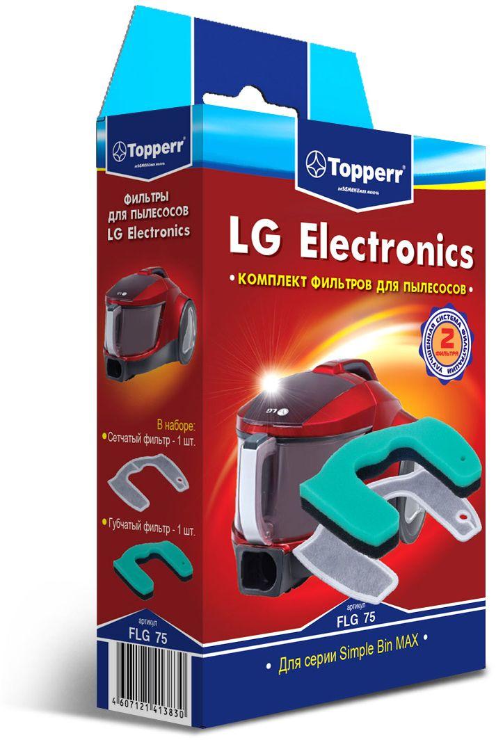 Topperr FLG 75 фильтр для пылесосов LG Electronics1143Набор фильтров Topperr FLG 75 предназначен для пылесосов LG ELECTRONICS задерживает 99,5% пыли, пылевых клещей, бактерий, продлевая срок службы пылесоса и сохраняют чистоту воздуха. В наборе 2 предмета: - Губчатый фильтр под пылевой контейнер Моющийся фильтр длительного использования защищает двигатель пылесоса от попадания тяжелых частиц пыли. - Сетчатый фильтр Моющийся фильтр длительного использования защищает двигатель пылесоса от попадания мельчайших частиц пыли.