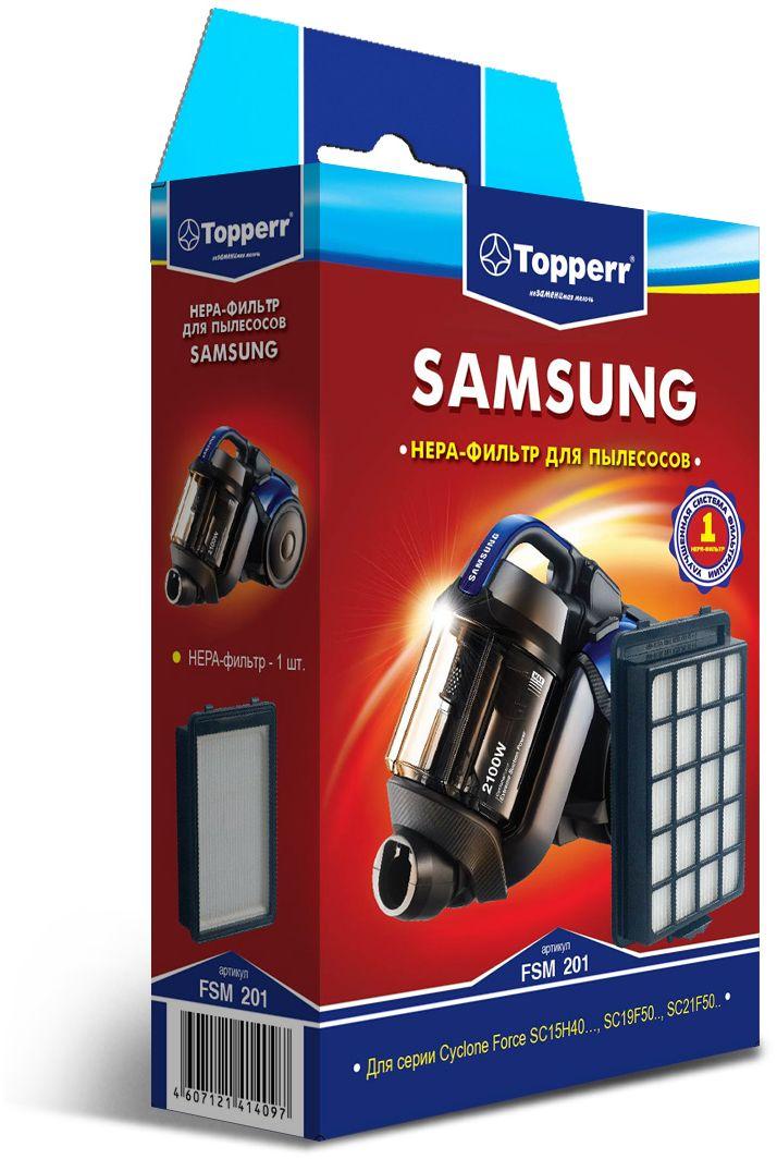 Topperr FSM 201 HEPA-фильтр для пылесосов Samsung фильтр hepa для пылесоса topperr fbs 2