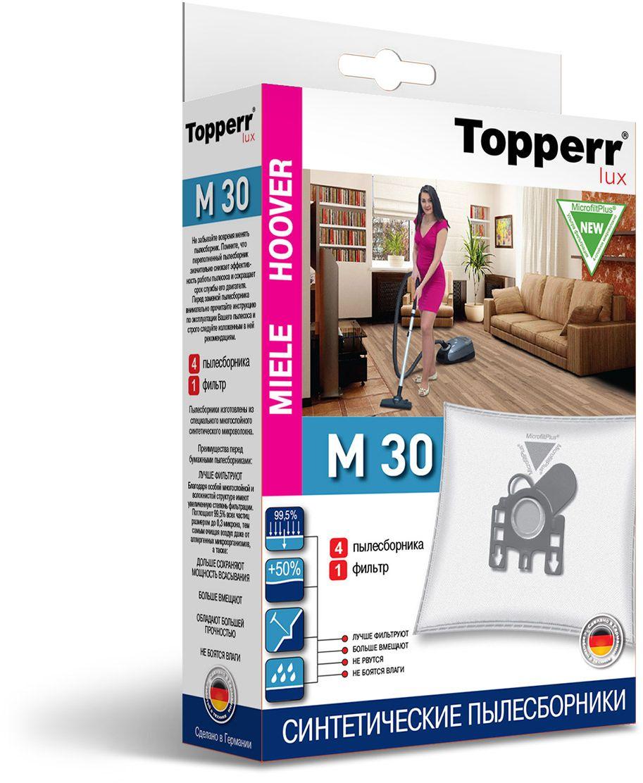 Topperr M 30 фильтр для пылесосов Miele, Hoover, 4 шт1422Немецкие синтетические пылесборники Topperr M 30 подходят для пылесосов MIELE и HOOVER, произведены из экологически чистого, многослойного нетканого фильтрующего материала MicrofiltPlus. Данный материал не боится повышенной влажности и обладает большой прочностью, главное качество — способность задерживать 99,5% пыли; сохраняет мощность всасывания пылесоса до полного заполнения пылесборника, также продлевает срок службы пылесоса. Регулярное использование синтетических мешков-пылесборников гарантирует не только очищение воздуха от пыли и аллергенных микроорганизмов, но и чистоту внутренних поверхностей пылесоса.
