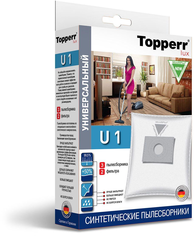 Topperr U 1 фильтр для пылесоса, 3 шт1423Немецкие синтетические пылесборники Topperr U 1 подходят для всех пылесосов, произведены из экологически чистого, многослойного нетканого фильтрующего материала MicrofiltPlus. Данный материал не боится повышенной влажности и обладает большой прочностью, главное качество — способность задерживать 99,5% пыли; сохраняет мощность всасывания пылесоса до полного заполнения пылесборника, также продлевает срок службы пылесоса. Регулярное использование синтетических мешков-пылесборников гарантирует не только очищение воздуха от пыли и аллергенных микроорганизмов, но и чистоту внутренних поверхностей пылесоса.