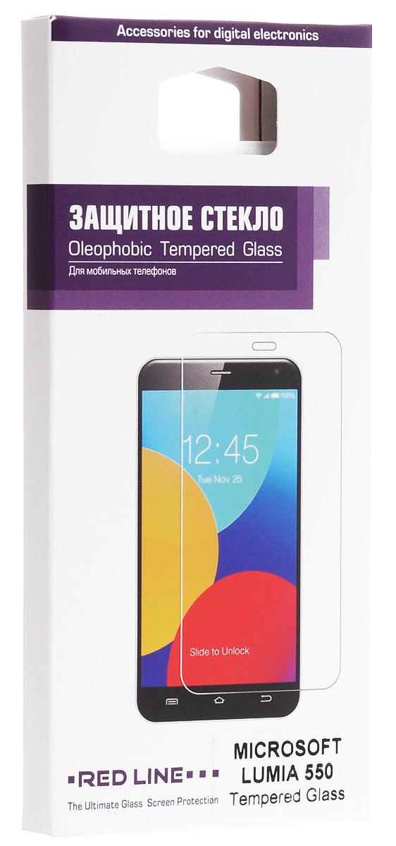 Red Line защитное стекло для Microsoft Lumia 550УТ000007921Защитное стекло Red Line для Microsoft Lumia 550 предназначено для защиты поверхности экрана от царапин, потертостей, отпечатков пальцев и прочих следов механического воздействия. Оно имеет окаймляющую загнутую мембрану, а также олеофобное покрытие. Изделие изготовлено из закаленного стекла высшей категории, с высокой чувствительностью и сцеплением с экраном.