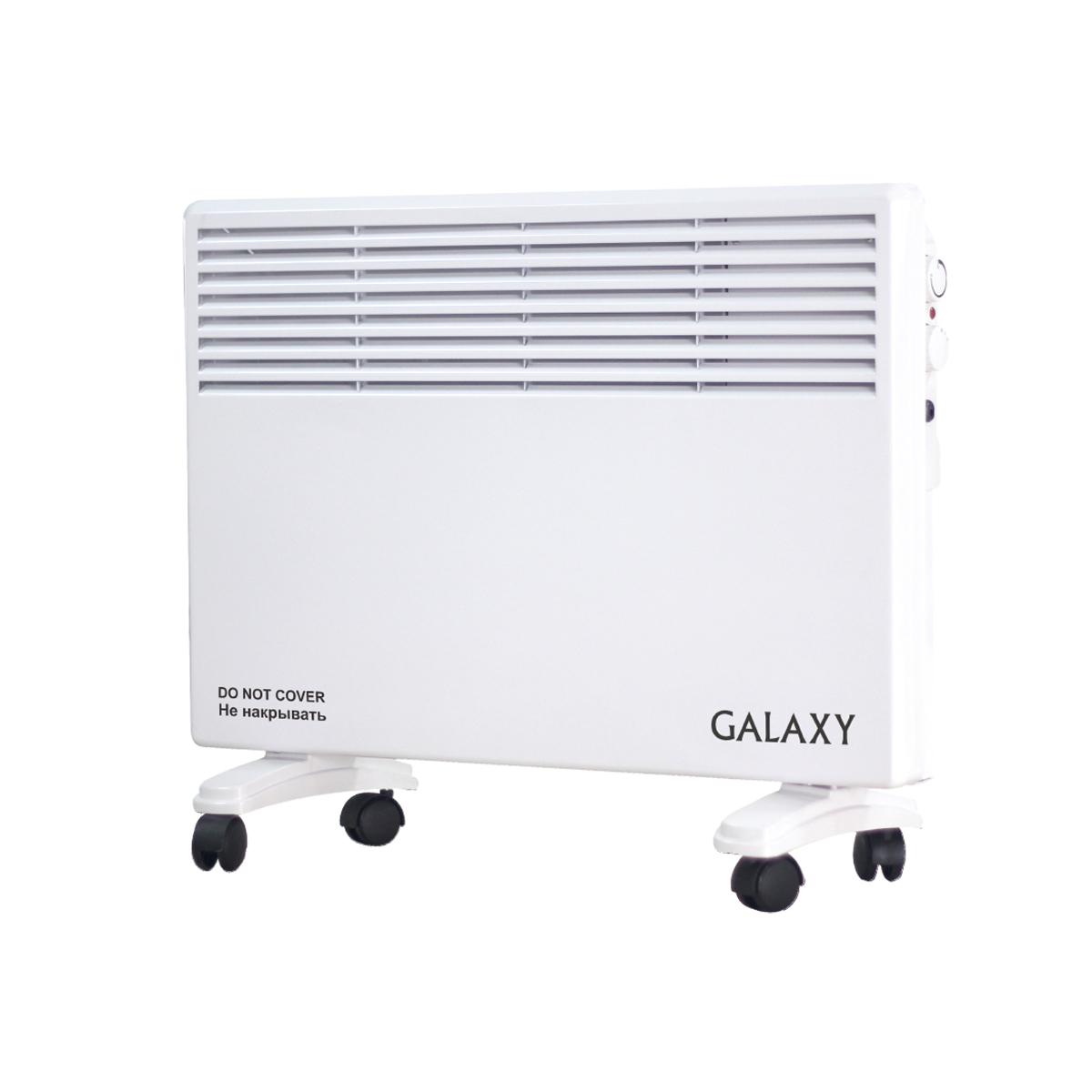 Galaxy GL 8228 обогреватель4630003369932Все большую популярность среди бытовых нагревательных приборов приобретают электрические конвекторы. И не даром - такие приборы обладают целым рядом преимуществ, по сравнению с другими бытовыми аппаратами, что обусловлено принципиальным отличием способа нагрева. В конвекторах нет прямого контакта нагревательного элемента с воздухом (нагревательный элемент изолирован внутри радиатора- теплообменника), холодный воздух естественным путем циркулирует вдоль теплообменника, нагреваясь отдает тепло помещению, после чего начинает новый цикл циркуляции. Экологичность - не происходит сжигание кислорода, не сгорает, всегда присутствующая в помещении пыль, не меняется влажность воздуха в помещении. Безопасность - корпус конвектора никогда не нагревается выше опасной для человека или животного температуры. Кроме того, в продвинутых моделях присутствуют такие дополнительные функции как влагостойкость (можно использовать во влажном помещении, например в ванной,...