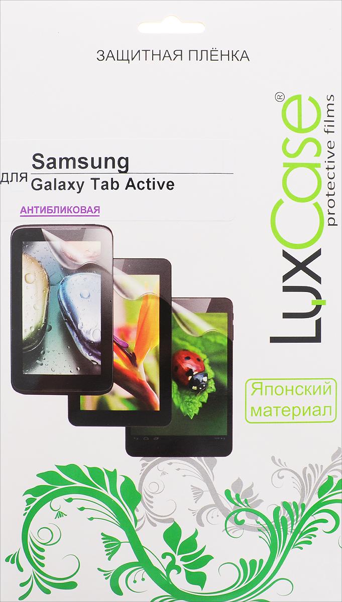 LuxCase защитная пленка для Samsung Galaxy Tab Active, антибликовая52556Антибликовая защитная пленка LuxCase для Samsung Galaxy Tab Active сохраняет экран устройства гладким и предотвращает появление на нем царапин и потертостей. Структура пленки позволяет ей плотно удерживаться без помощи клеевых составов и выравнивать поверхность при небольших механических воздействиях. Пленка практически незаметна на экране гаджета и сохраняет все характеристики цветопередачи и чувствительности сенсора.