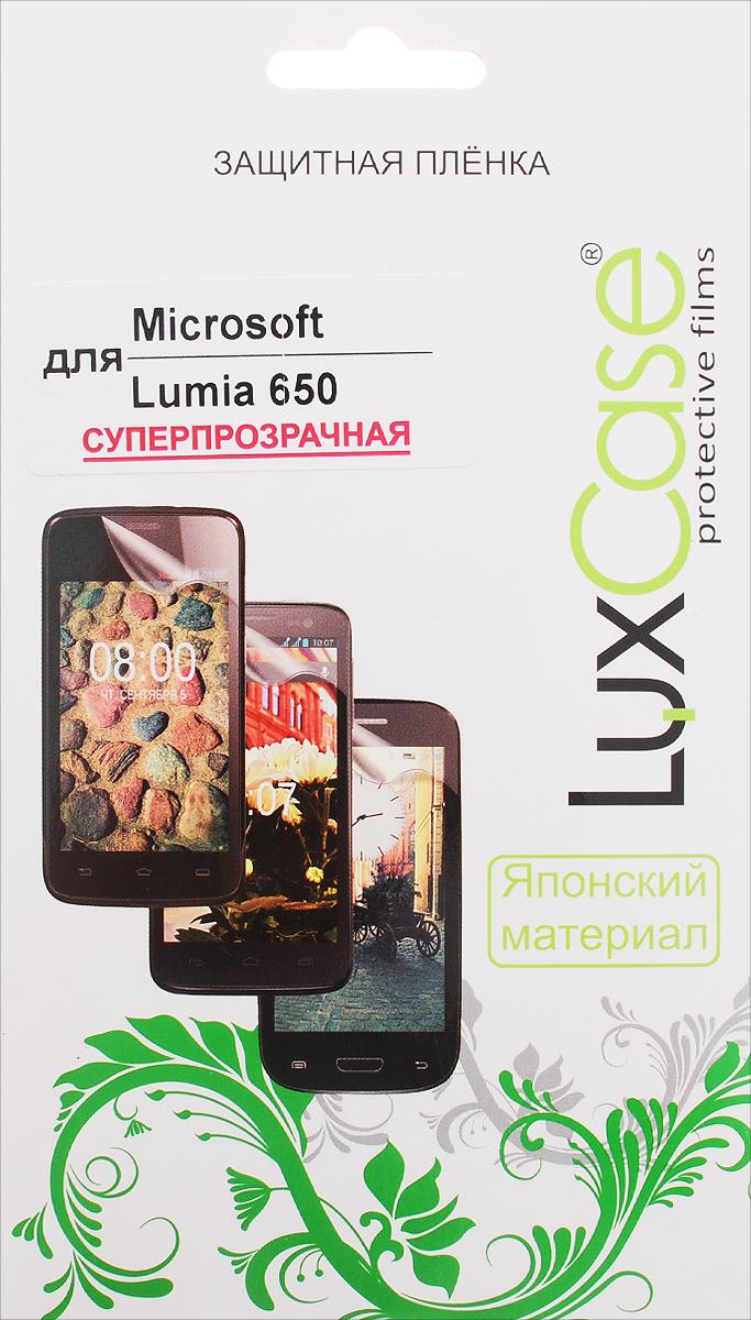 LuxCase защитная пленка для Microsoft Lumia 650, суперпрозрачная53417Суперпрозрачная защитная пленка LuxCase для Microsoft Lumia 650 сохраняет экран устройства гладким и предотвращает появление на нем царапин и потертостей. Структура пленки позволяет ей плотно удерживаться без помощи клеевых составов и выравнивать поверхность при небольших механических воздействиях. Пленка практически незаметна на экране гаджета и сохраняет все характеристики цветопередачи и чувствительности сенсора.