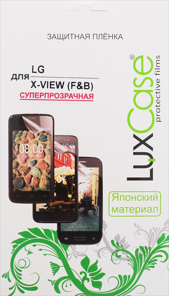 LuxCase защитная пленка для LG X View K500DS, суперпрозрачная (Front & Back)52257Суперпрозрачная защитная пленка LuxCase для LG X-View (K500DS) сохраняет экран и заднюю крышку устройства гладкими и предотвращает появление на них царапин и потертостей. Структура пленки позволяет ей плотно удерживаться без помощи клеевых составов и выравнивать поверхность при небольших механических воздействиях. Пленка практически незаметна на экране и задней крышке гаджета и сохраняет все характеристики цветопередачи и чувствительности сенсора.