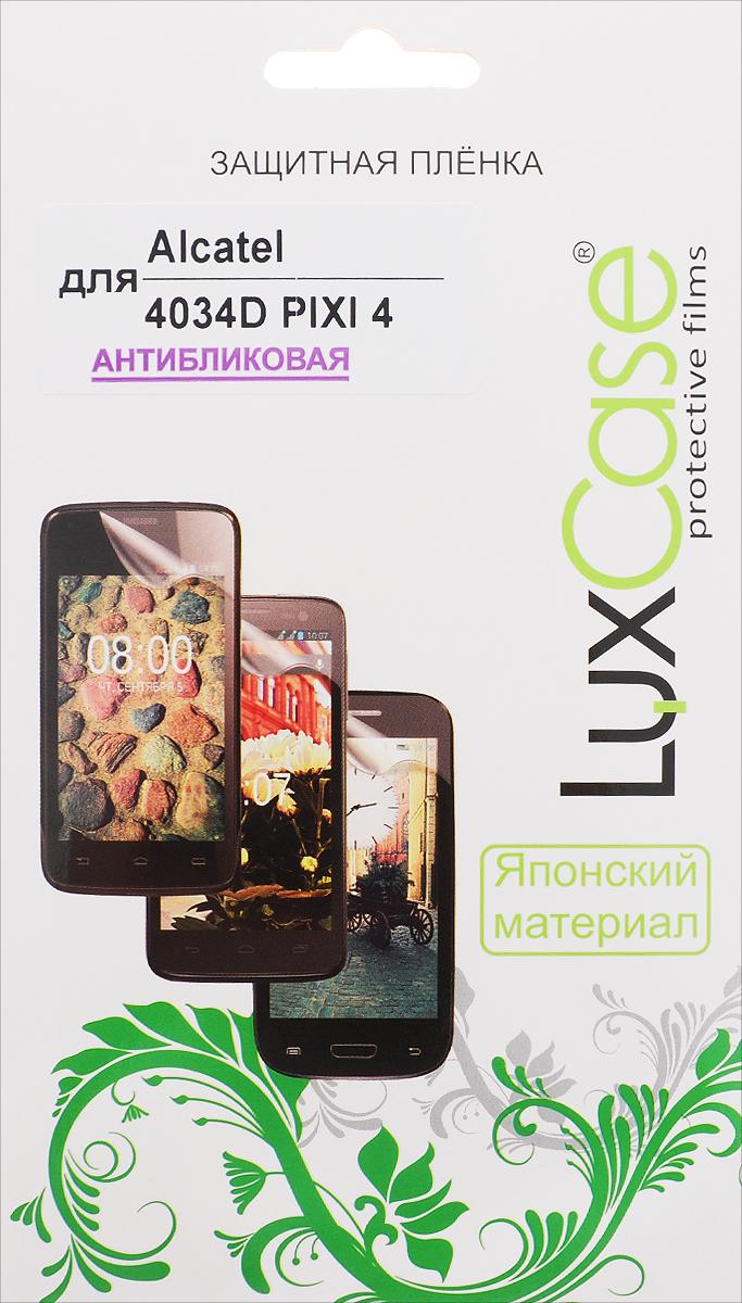LuxCase защитная пленка для Alcatel OneTouch Pixi 4 (4034D), антибликовая51369Антибликовая защитная пленка LuxCase для Alcatel OneTouch Pixi 4 (4034D) сохраняет экран устройства гладким и предотвращает появление на нем царапин и потертостей. Структура пленки позволяет ей плотно удерживаться без помощи клеевых составов и выравнивать поверхность при небольших механических воздействиях. Пленка практически незаметна на экране гаджета и сохраняет все характеристики цветопередачи и чувствительности сенсора.