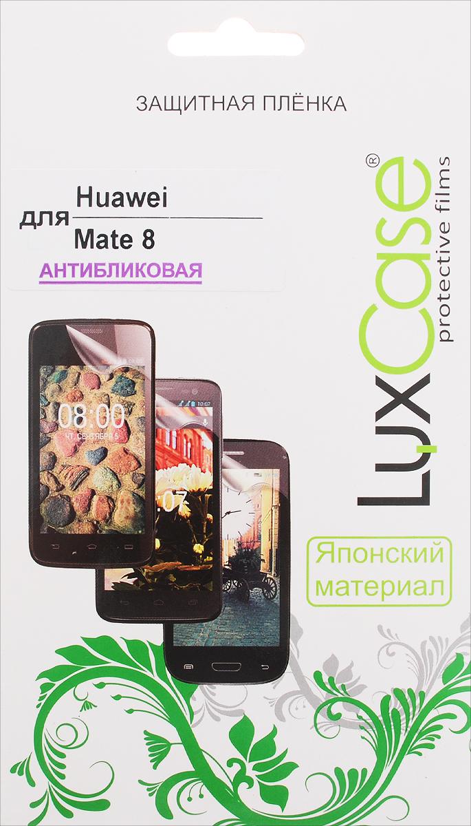 LuxCase защитная пленка для Huawei Mate 8, антибликовая51653Защитная пленка LuxCase для Huawei Mate 8 сохраняет экран смартфона гладким и предотвращает появление на нем царапин и потертостей. Структура пленки позволяет ей плотно удерживаться без помощи клеевых составов и выравнивать поверхность при небольших механических воздействиях. Пленка практически незаметна на экране смартфона и сохраняет все характеристики цветопередачи и чувствительности сенсора.
