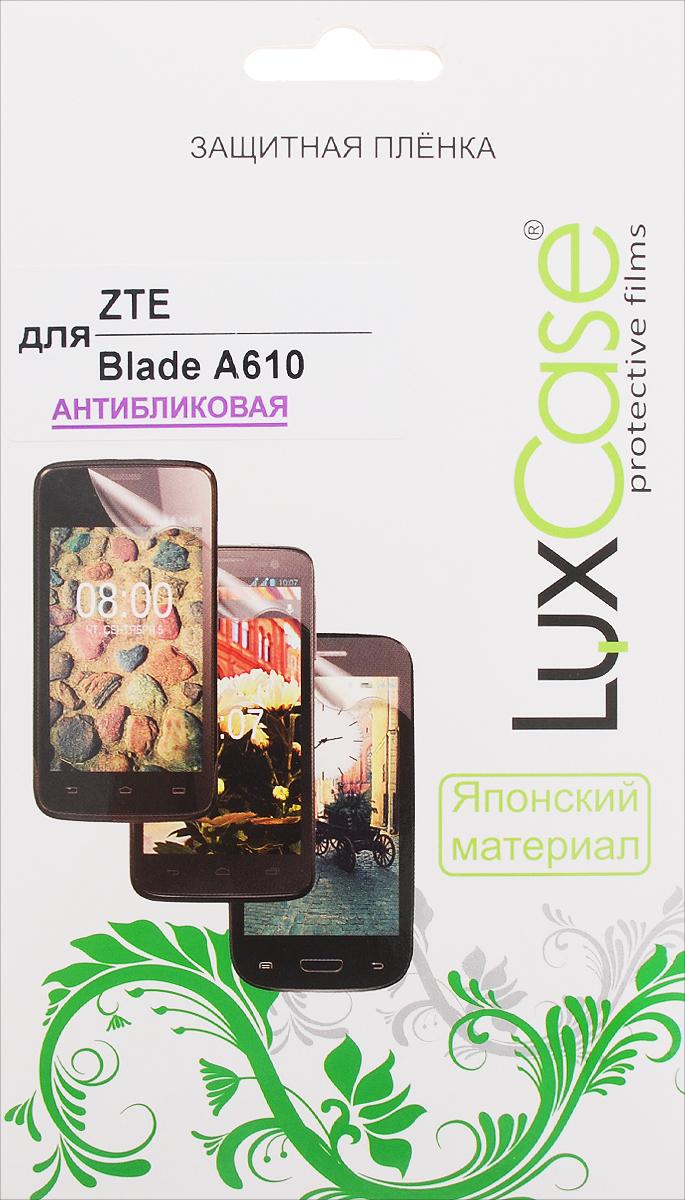 LuxCase защитная пленка для ZTE Blade A610, антибликовая51460Защитная пленка LuxCase для ZTE Blade A610 сохраняет экран смартфона гладким и предотвращает появление на нем царапин и потертостей. Структура пленки позволяет ей плотно удерживаться без помощи клеевых составов и выравнивать поверхность при небольших механических воздействиях. Пленка практически незаметна на экране смартфона и сохраняет все характеристики цветопередачи и чувствительности сенсора.