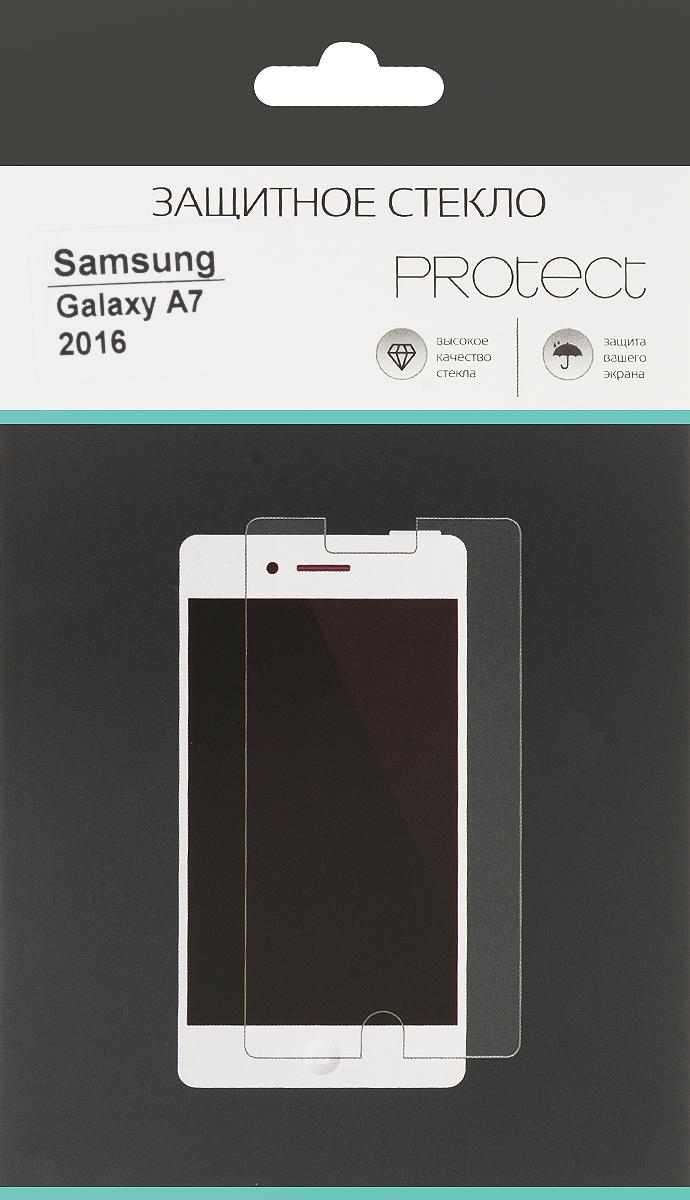 LuxCase Protect защитное стекло для Samsung Galaxy A7 (2016), суперпрозрачное40048Защитное стекло LuxCase Protect для Samsung Galaxy A7 (2016) обеспечивает надежную защиту сенсорного экрана устройства от большинства механических повреждений и сохраняет первоначальный вид дисплея, его цветопередачу и управляемость. В случае падения стекло амортизирует удар, позволяя сохранить экран целым и избежать дорогостоящего ремонта. Стекло обладает особой структурой, которая держится на экране без клея и сохраняет его чистым после удаления.