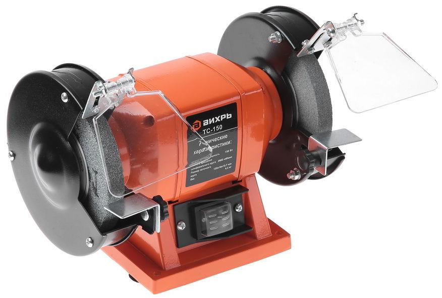 Точильный станок Вихрь ТС-150ТС-150Точильный станок Вихрь ТС-150 предназначен для заточки всевозможных режущих инструментов. Он оборудован двумя точильными кругами диаметром 125 мм разной зернистости. Чугунная рама с резиновыми пятками обеспечивает устойчивость на рабочем столе и снижает уровень вибрации. Абразивные круги защищены металлическими кожухами. Пластиковые экраны оберегают глаза от попадания искр. Благодаря своему небольшому весу этот станок прекрасно подходит для использования в домашних условиях, а также в гаражах, загородных домах и небольших мастерских. Размер заточного круга: 125 мм х 16 мм х 12,7 мм.