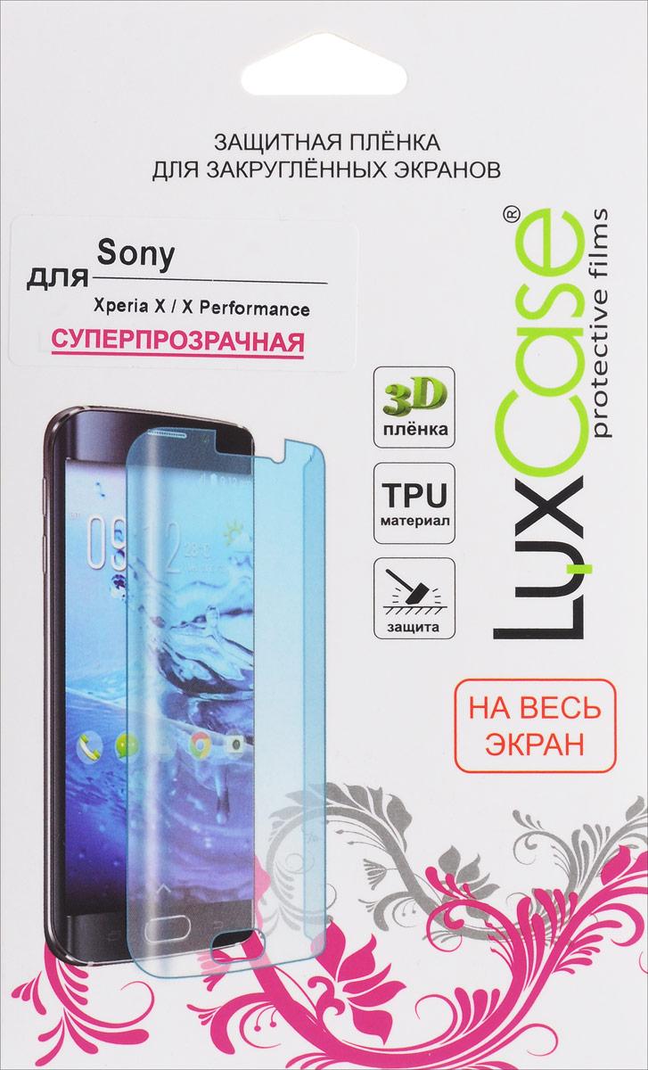 LuxCase защитная пленка для Sony Xperia X/X Performance, суперпрозрачная88351Защитная пленка LuxCase для Sony Xperia X/X Performance сохраняет экран смартфона гладким и предотвращает появление на нем царапин и потертостей. Структура пленки позволяет ей плотно удерживаться без помощи клеевых составов и выравнивать поверхность при небольших механических воздействиях. Пленка практически незаметна на экране смартфона и сохраняет все характеристики цветопередачи и чувствительности сенсора.
