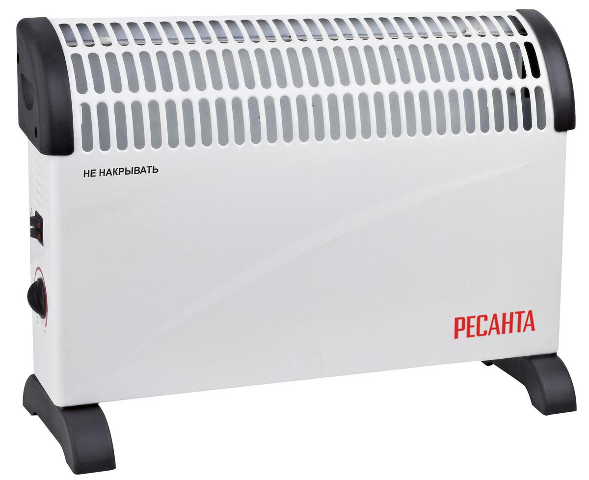 Ресанта ОК-1500С (стич) конвектор67/4/7Конвектор Ресанта ОК-1500С. Отличием данной серии конвекторов от остальных серий является вид используемого нагревательного элемента (СТИЧ). СТИЧ - это игольчатый нагревательный элемент, который позволяет практически мгновенно достигать заданных температур. При аналогичной мощности СТИЧ элемент меньше и легче ТЭНа, поэтому преимущества данной серии компактный размер и меньший вес. Холодный воздух, находящийся в нижней части комнаты на уровне ног, проходит через нагревательный элемент конвектора. Увеличиваясь в объеме в момент нагрева, теплый поток устремляется вверх через жалюзи выходной решетки и плавно распространяется по комнате. При этом направление потока, заданное наклоном жалюзи, создает благоприятную, ускоренную циркуляцию теплого воздуха внутри помещения, не рассредоточивая его на стены и окна.