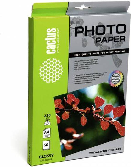 Cactus CS-GA423050 A4/230г/м2 глянцевая фотобумага для струйной печати (50 листов)