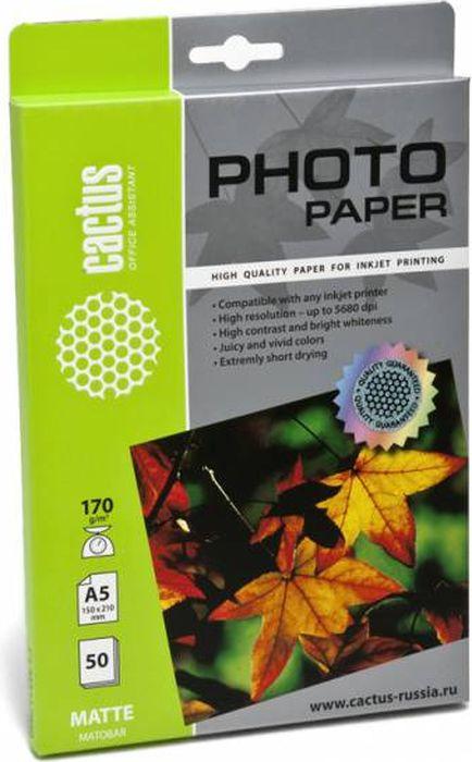Cactus CS-MA517050 A5/170г/м2 матовая фотобумага для струйной печати (50 листов)CS-MA517050Фотобумага Cactus CS-MA517050 с матовым покрытием для струйной печати. Наслаждайтесь лучшими мгновениями вашей жизни в сочных и насыщенных цветах. Представляйте яркие и красочные презентации. Создавайте отпечатки высочайшего качества. Фотобумага Cactus совместима со струйными принтерами Hewlett Packard, Canon, Epson и другими марками. Высококлассное покрытие фотобумаги Cactus позволяет добиться максимально точной цветопередачи при печати фотографий и графики.