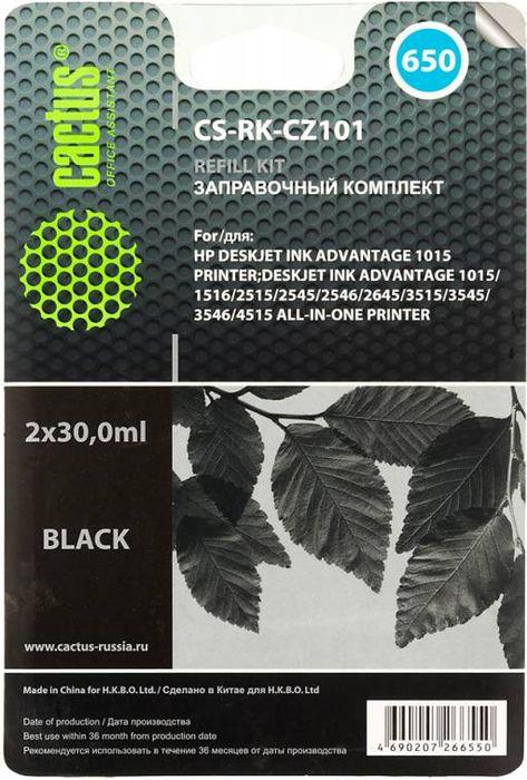 Cactus CS-RK-CZ101, Black заправочный набор для HP DeskJet 2515/3515 (2 х 30 мл)CS-RK-CZ101Набор Cactus CS-RK-CZ101 черный для для перезаправляемых картриджей HP. Расходные материалы Cactus для печати максимизируют характеристики принтера. Обеспечивают повышенную четкость изображения и плавность переходов оттенков и полутонов, позволяют отображать мельчайшие детали изображения. Обеспечивают надежное качество печати.