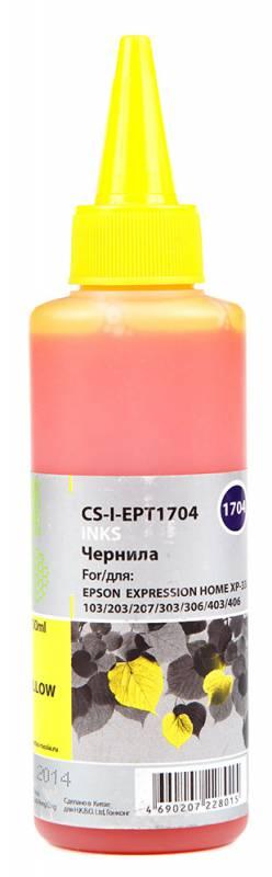 Cactus CS-I-EPT1704, Yellow чернила для Epson ExpIession Home XP-33/103/203/207/303/306