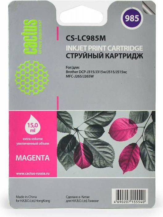 Cactus CS-LC985M, Magenta картридж струйный для Brother DCPJ315W/DCPJ515W/MFCJ265W