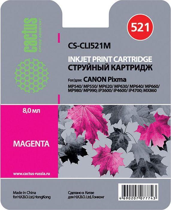 Cactus CS-CLI521M, Magenta картридж струйный для Canon Pixma MP540/MP550/MP620/MP630/MP640/MP980/MP990/MX860/iP3600/iP4600/iP4700CS-CLI521MКартридж Cactus CS-CLI521M для струйных принтеров Canon.Расходные материалы Cactus для печати максимизируют характеристики принтера. Обеспечивают повышенную четкость изображения и плавность переходов оттенков и полутонов, позволяют отображать мельчайшие детали изображения. Обеспечивают надежное качество печати.
